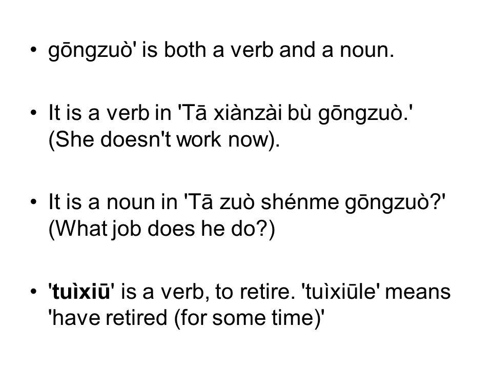 gōngzuò is both a verb and a noun.