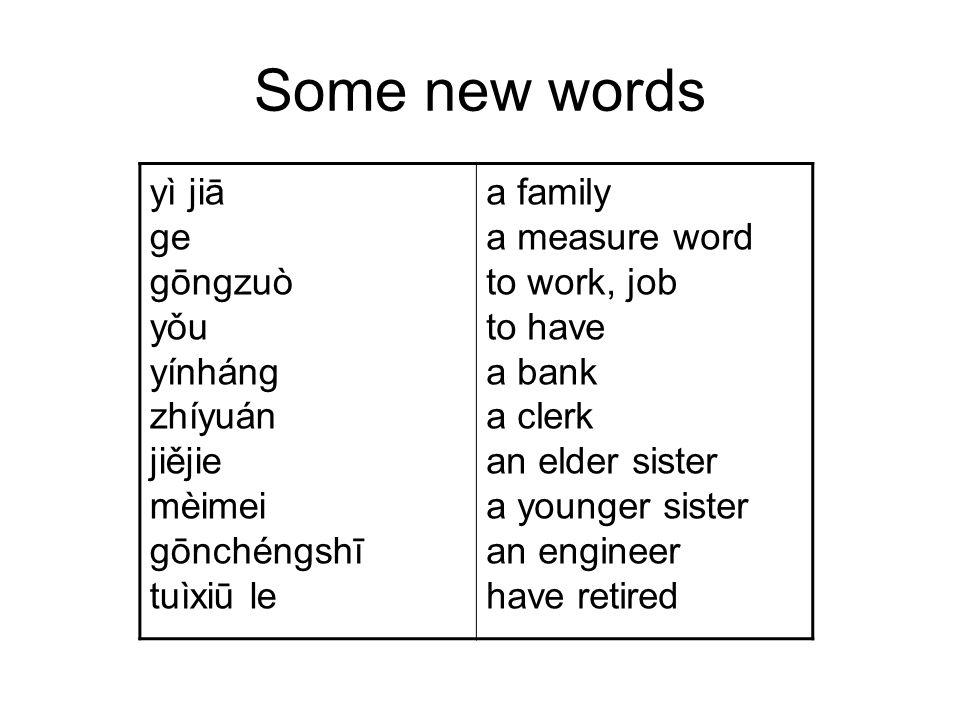 Yǒu to have Wǒ jiā yǒu sān ge rén.Wǒ yǒu yí ge érzi.