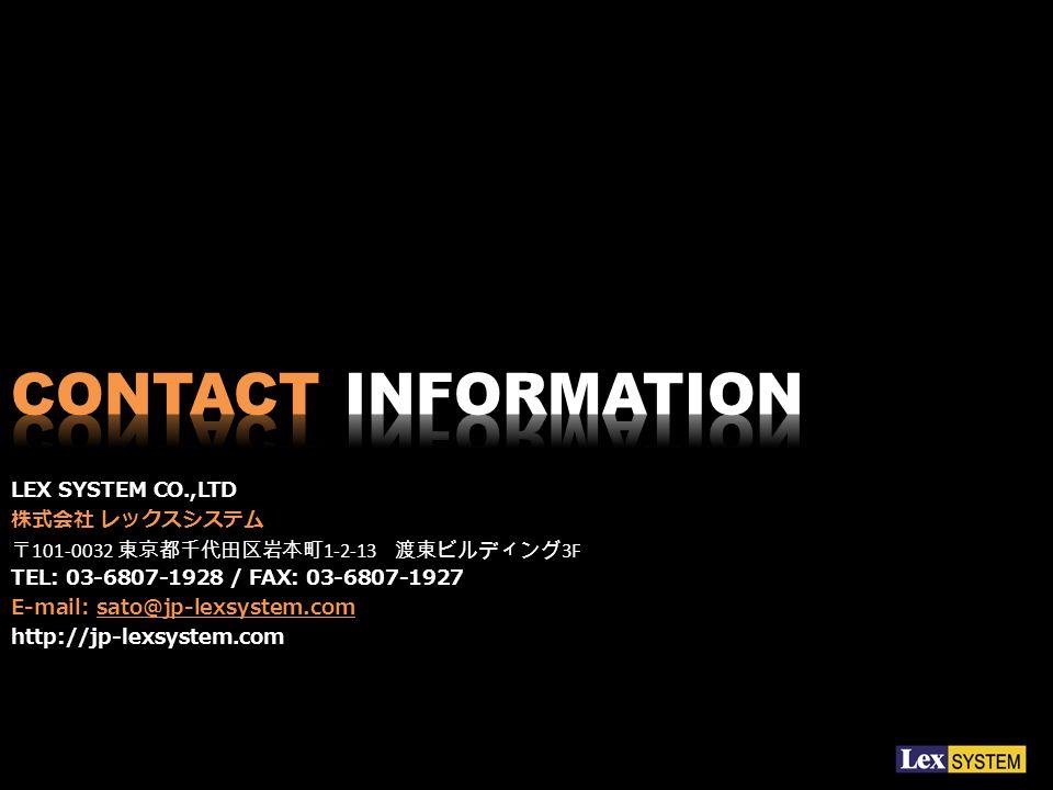 LEX SYSTEM CO.,LTD 101-0032 1-2-13 3F TEL: 03-6807-1928 / FAX: 03-6807-1927 E-mail: sato@jp-lexsystem.com http://jp-lexsystem.com