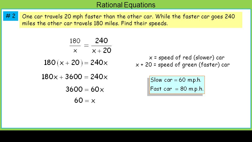 One car travels 20 mph faster than the other car.