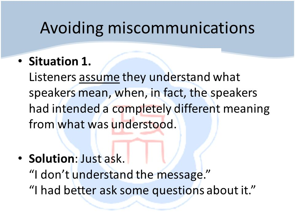 Avoiding miscommunications Situation 1.