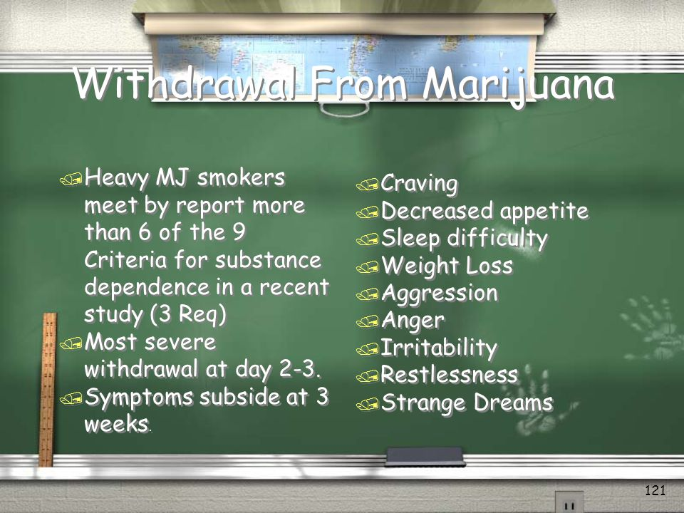 Marijuana Marijuana / Street names include pot, herb, weed, boom, Mary Jane, and blunt / Average age of first use is 14 / The amount of tar inhaled and the level of carbon monoxide absorbed are 3-5 times greater than cigarette smokers.