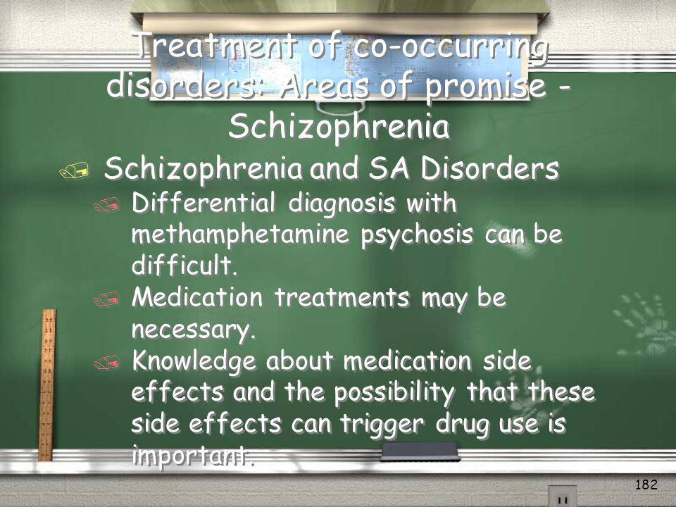 Schizophrenia / Brain scans of teens with schizophrenia show brain lesions in thalamus and frontal cortex 181