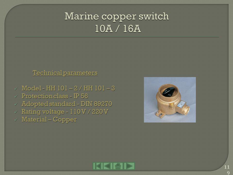 Technical parameters Model – YZ-24J Model – YZ-24J Sound intensity – 82 dB Sound intensity – 82 dB Rating voltage – 24 V Rating voltage – 24 V Protect