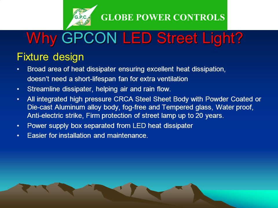 Why GPCON LED Street Light.