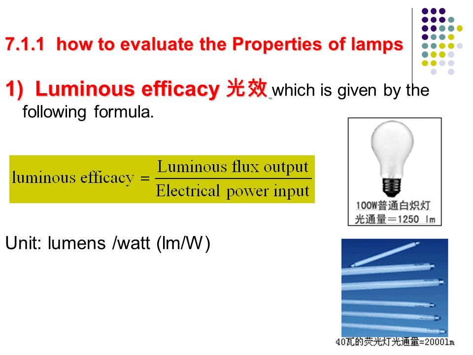 7.1.1 how to evaluate the Properties of lamps 1) Luminous efficacy 1) Luminous efficacy which is given by the following formula.