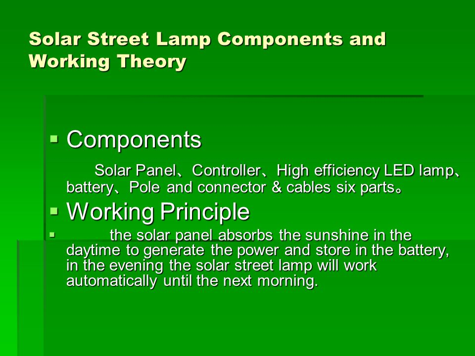 Solar Street Lamp in structure and diagram