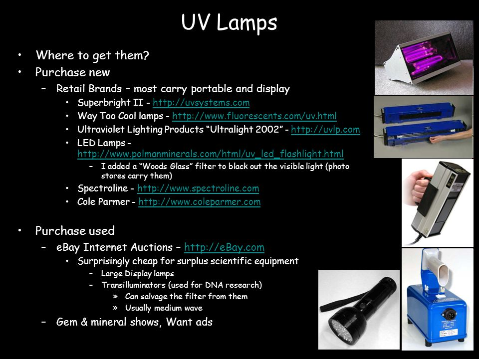 UV Lamps Where to get them.