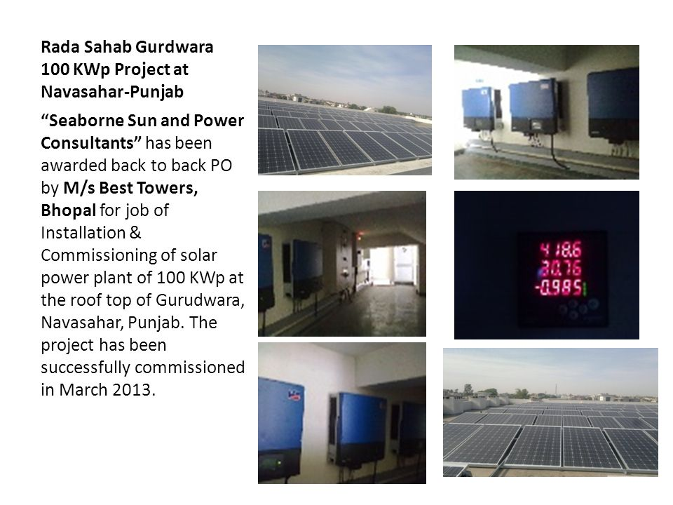 Shivalik Public School 50 KWp Project at Navasahar-Punjab Seaborne Sun and Power Consultants has been awarded back to back PO by M/s Best Towers, Bhopal for job of Installation & Commissioning of solar power plant of 50 KWp at the roof top of Shivalik School, Navasahar, Punjab.