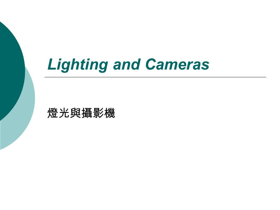 Lighting and Cameras