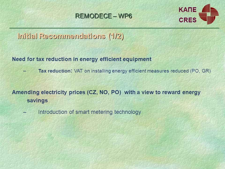 Initial Recommendations (1/2) Need for tax reduction in energy efficient equipment –Tax reduction : VAT on installing energy efficient measures reduce