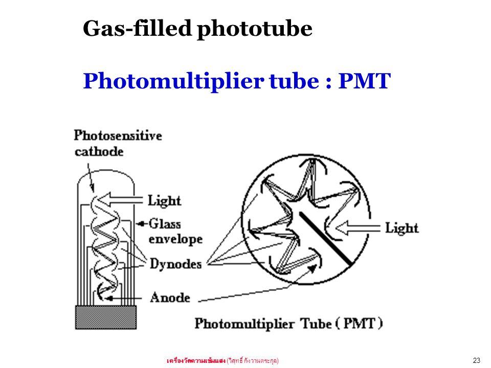 ( )23 Gas-filled phototube Photomultiplier tube : PMT