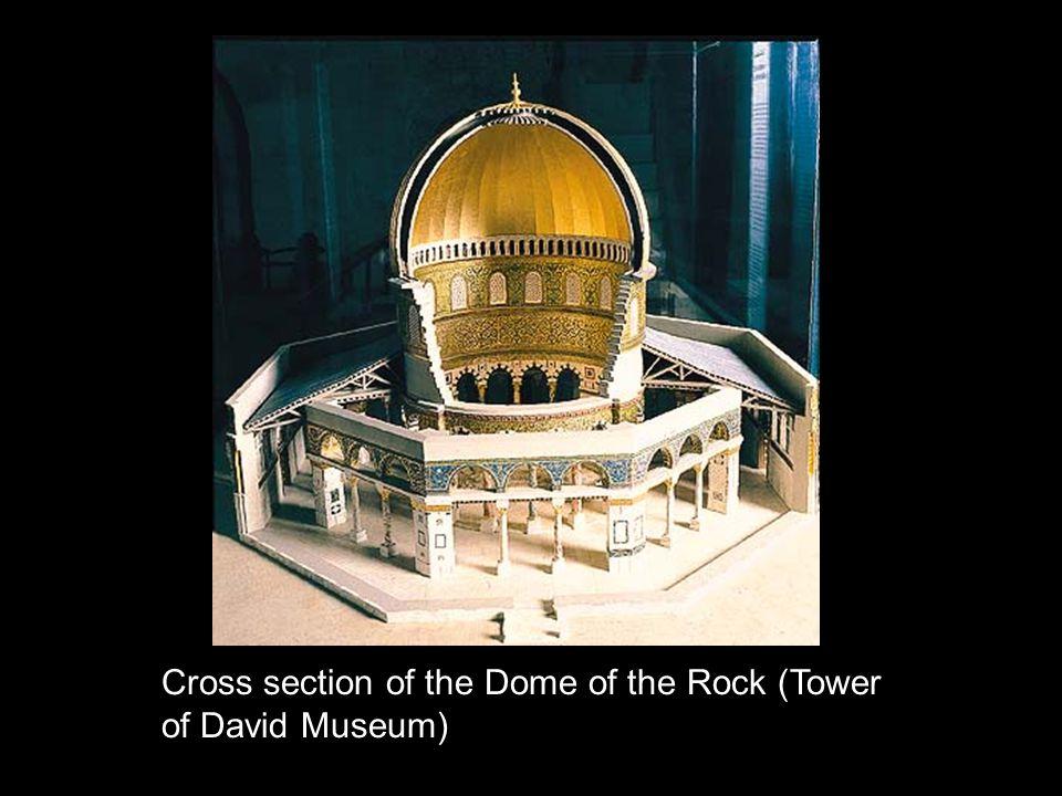 Dome of the Rock Interior