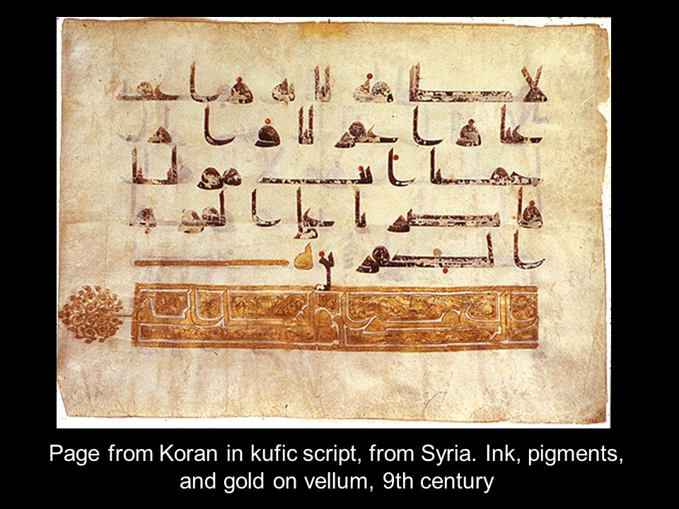 Leaf from a Quran manuscript Ahmad ibn al- Suhravardi al-Bakri, calligrapher Muhammad ibn Aybak, illuminator Baghdad, Iraq Ilkhanid, 1307–1308 Ink, colors, and gold on paper; 20 3/16 x 14 1/2 in.