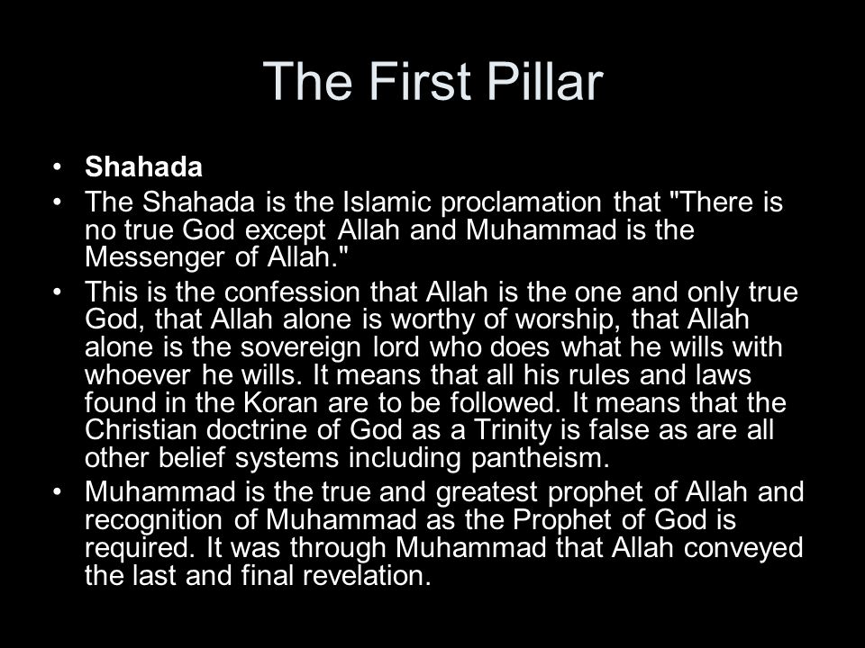 The Second Pillar Prayer (Salat) Prayer involves confession of sins which begins with the purification of the body and ends with the purification of the soul.