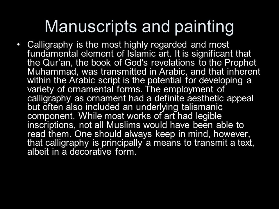 Objects from different periods and regions vary in the use of calligraphy in their overall design, demonstrating the creative possibilities of calligraphy as ornament.
