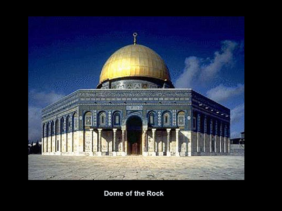Cross section of the Dome of the Rock (Tower of David Museum)