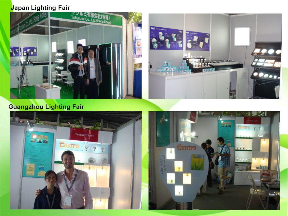 Japan Lighting Fair Guangzhou Lighting Fair