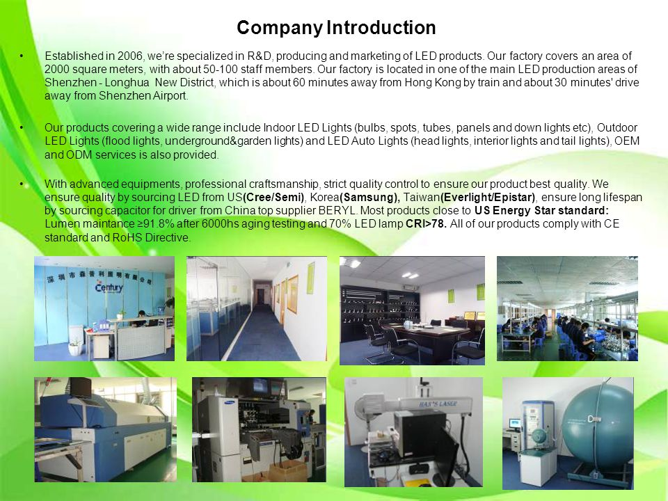 Company Introduction Established in 2006, were specialized in R&D, producing and marketing of LED products. Our factory covers an area of 2000 square