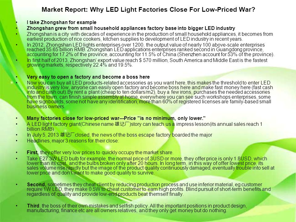 Market Report: Why LED Light Factories Close For Low-Priced War? I take Zhongshan for example Zhongshan grew from small household appliances factory b