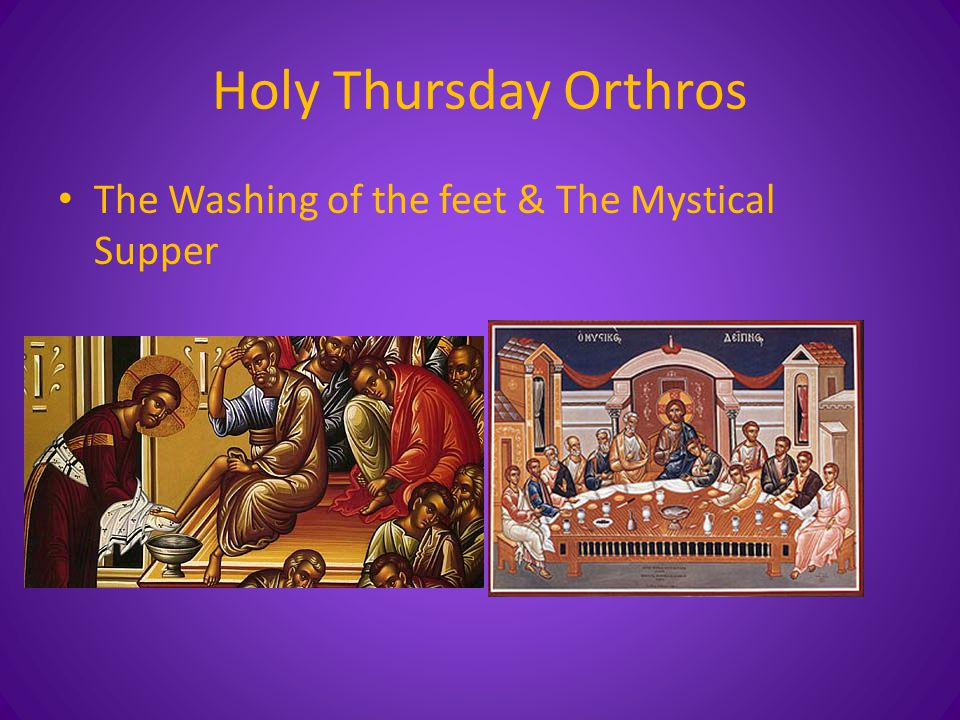 Holy Thursday Orthros The Washing of the feet & The Mystical Supper