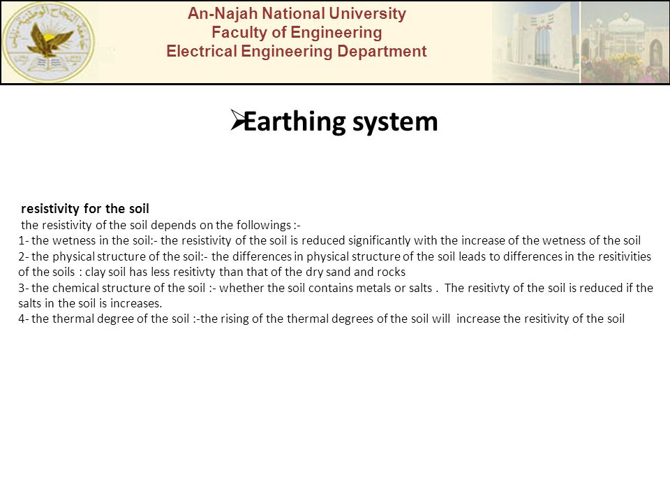 An-Najah National University Faculty of Engineering Electrical Engineering Department Earthing system resistivity for the soil the resistivity of the