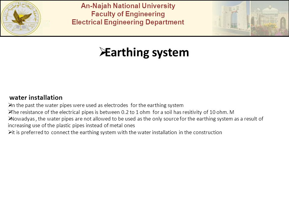 An-Najah National University Faculty of Engineering Electrical Engineering Department Earthing system water installation In the past the water pipes w