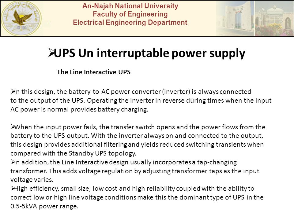 An-Najah National University Faculty of Engineering Electrical Engineering Department UPS Un interruptable power supply The Line Interactive UPS In th
