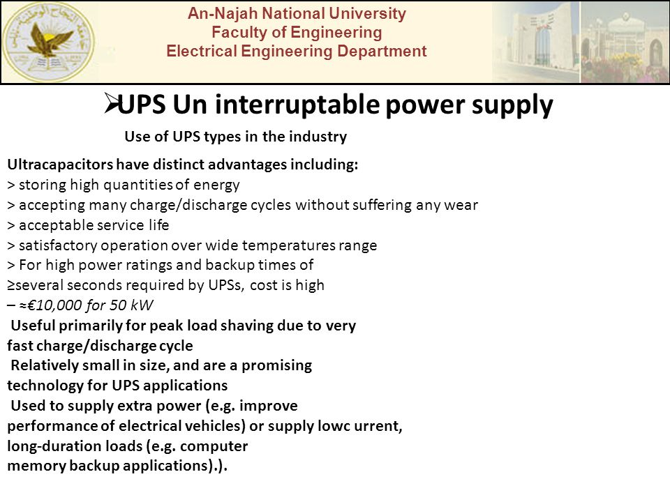 An-Najah National University Faculty of Engineering Electrical Engineering Department UPS Un interruptable power supply Use of UPS types in the indust