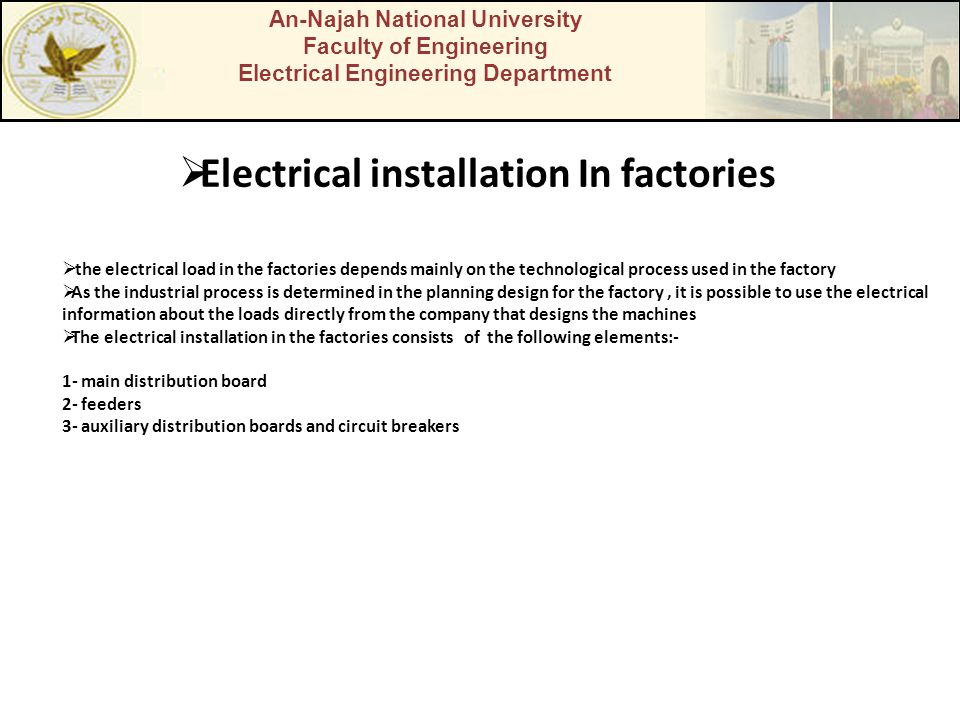 An-Najah National University Faculty of Engineering Electrical Engineering Department Electrical installation In factories the electrical load in the