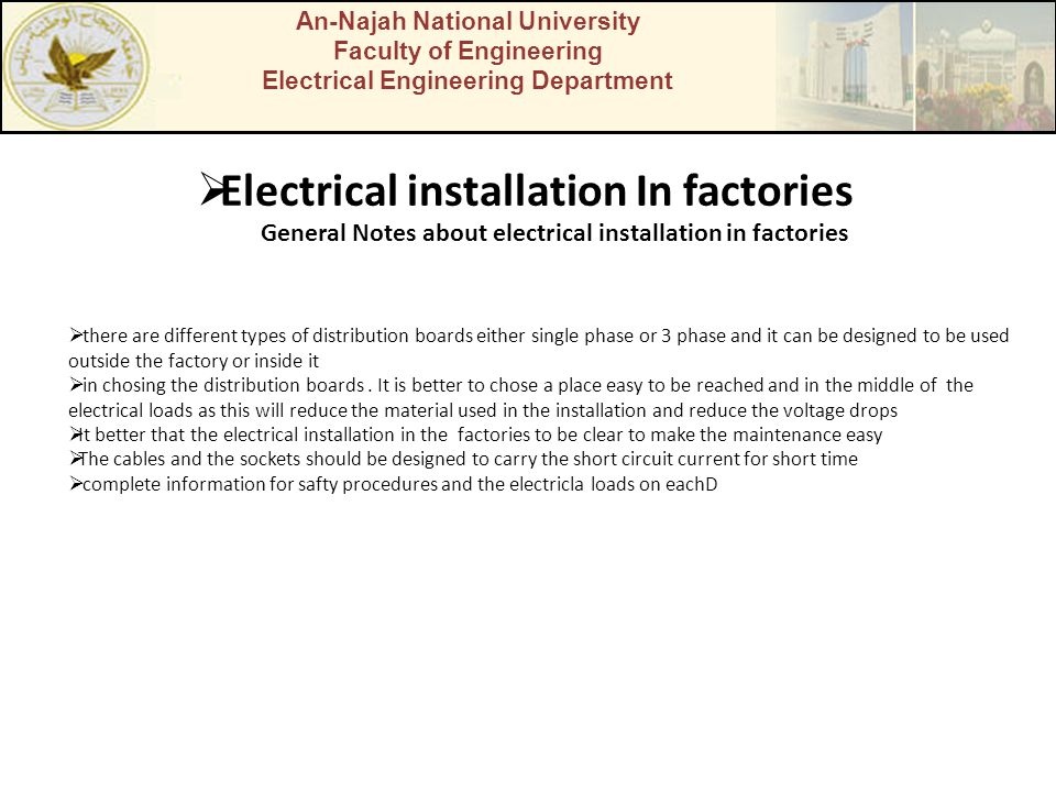 An-Najah National University Faculty of Engineering Electrical Engineering Department Electrical installation In factories there are different types o