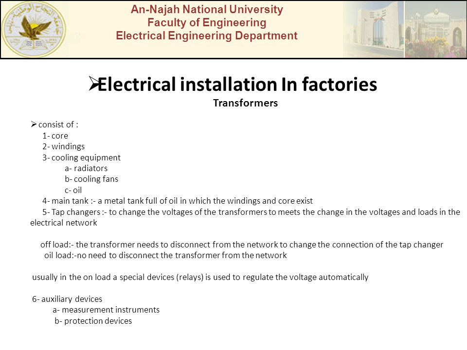 An-Najah National University Faculty of Engineering Electrical Engineering Department Electrical installation In factories consist of : 1- core 2- win