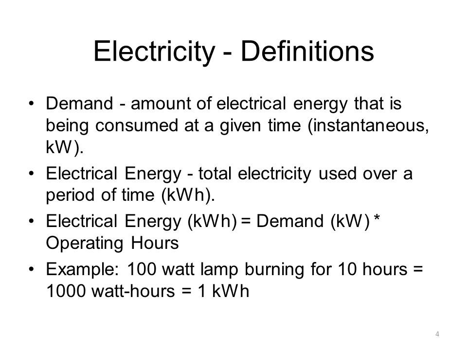 Difference Between Power and Energy Electricity is like water – it flows like water in a pipe.