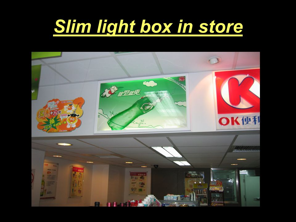 Slim light box in store