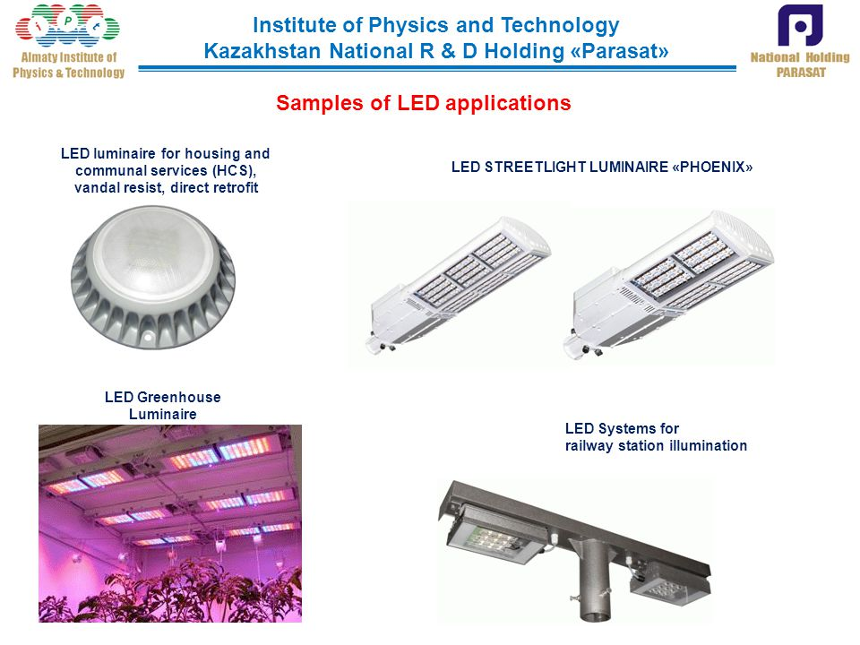 Institute of Physics and Technology Kazakhstan National R & D Holding «Parasat» LED STREETLIGHT LUMINAIRE «PHOENIX» LED luminaire for housing and comm