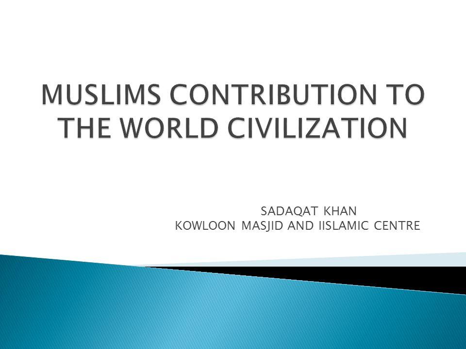 SADAQAT KHAN KOWLOON MASJID AND IISLAMIC CENTRE