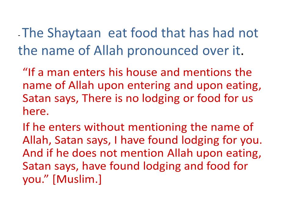 - The Shaytaan eat food that has had not the name of Allah pronounced over it.