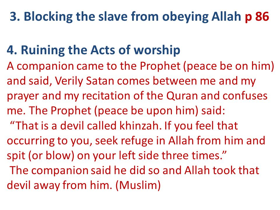 THE WEAPONS OF THE BELIEVER 1.Caution and care 2.