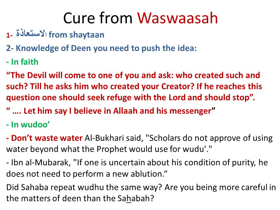 Cure from Waswaasah 1 - ا لاستعاذة from shaytaan 2- Knowledge of Deen you need to push the idea: - In faith The Devil will come to one of you and ask: who created such and such.