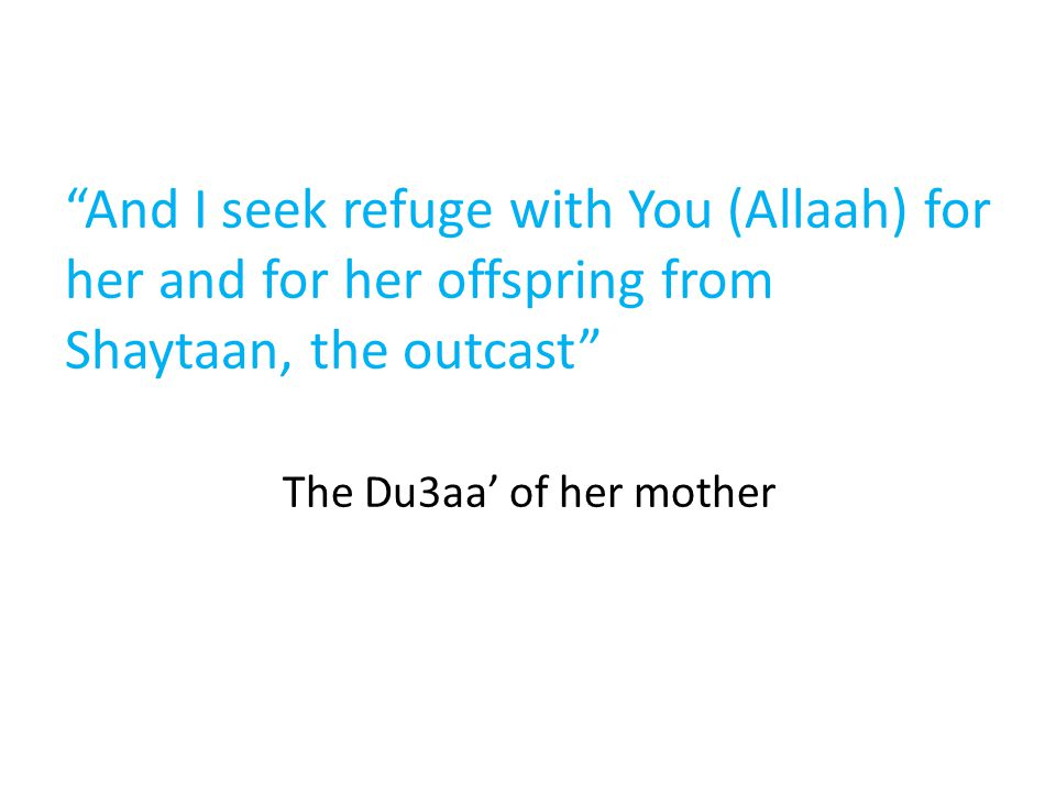 Cure of Possession of jinn 1- Cursing him: He said, That was the enemy of Allaah, Iblees.