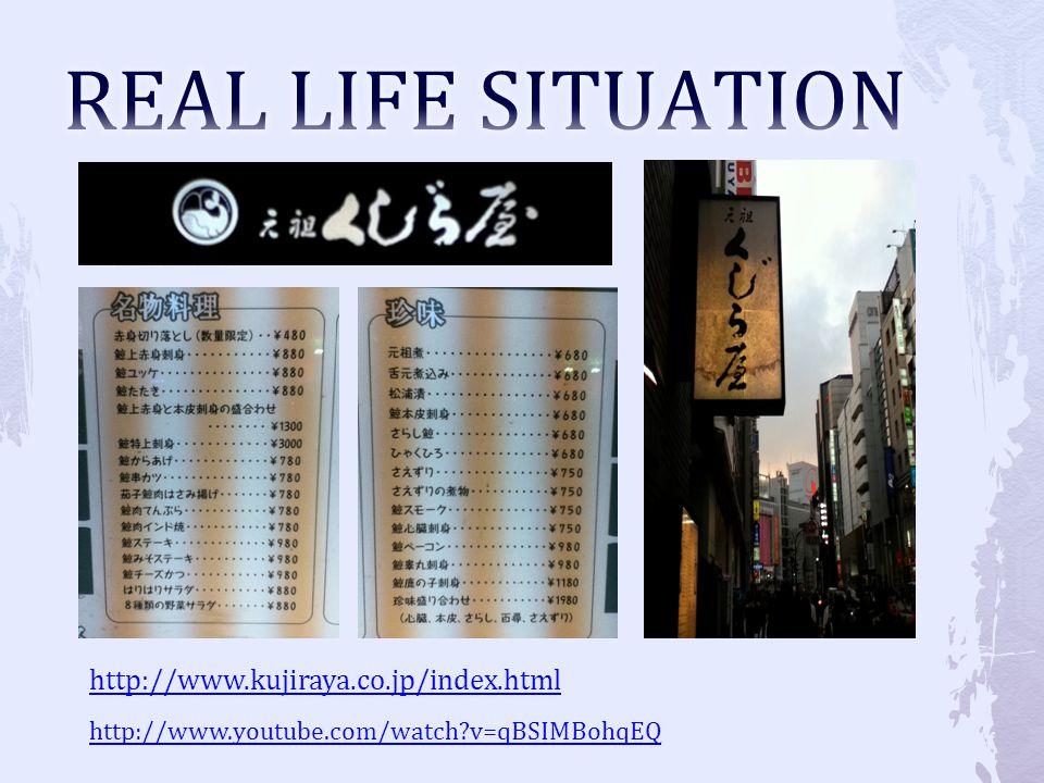 http://www.kujiraya.co.jp/index.html http://www.youtube.com/watch?v=qBSIMBohqEQ