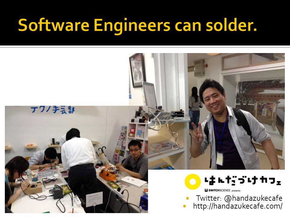 Twitter: @handazukecafe http://handazukecafe.com/