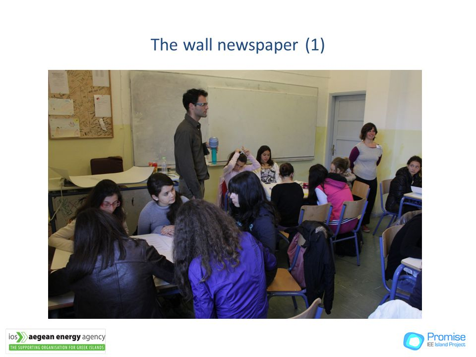The wall newspaper (1)