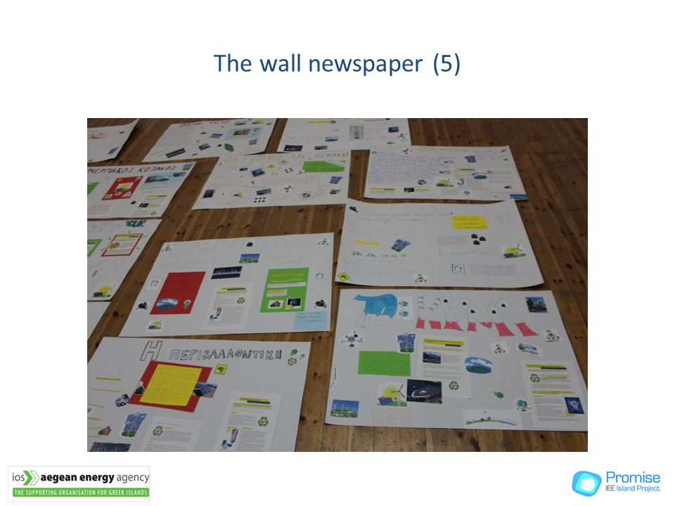 The wall newspaper (5)
