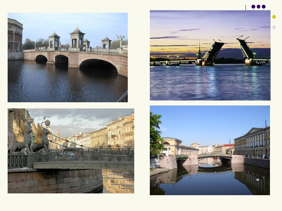 Each of Petersburgs bridges has its own distinctive structure and appearance.