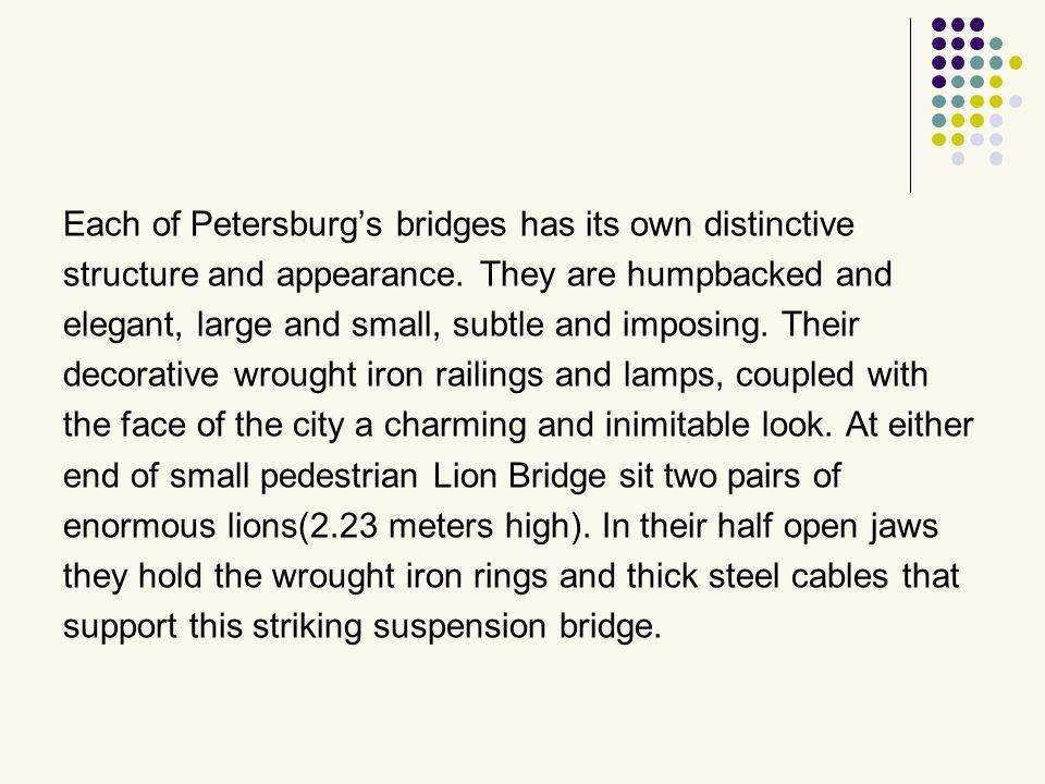 THE ANICHKOV BRIDGE Built at Peter Is behest in 1715,the Anichkov Bridge was one of the first bridges in Petersburg.