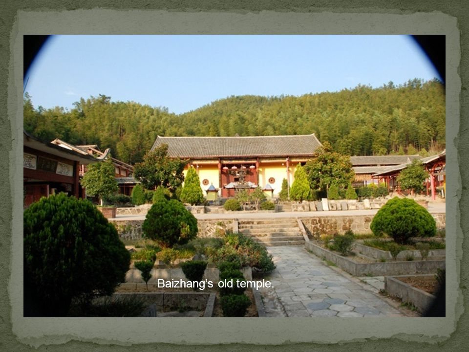Every day when Zen master Baizhang spoke in the hall, there was an old man who would attend along with the assembly.