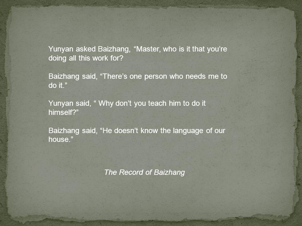 Visitors at Baizhang