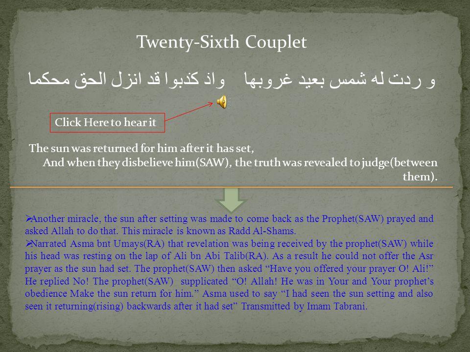 Twenty-Fifth Couplet و انا قريشا عببوه و صغروا و شق له دا الجو بدرا معظما Click Here to hear it. When the Quaresh mocked and belittled him(SAW), The m