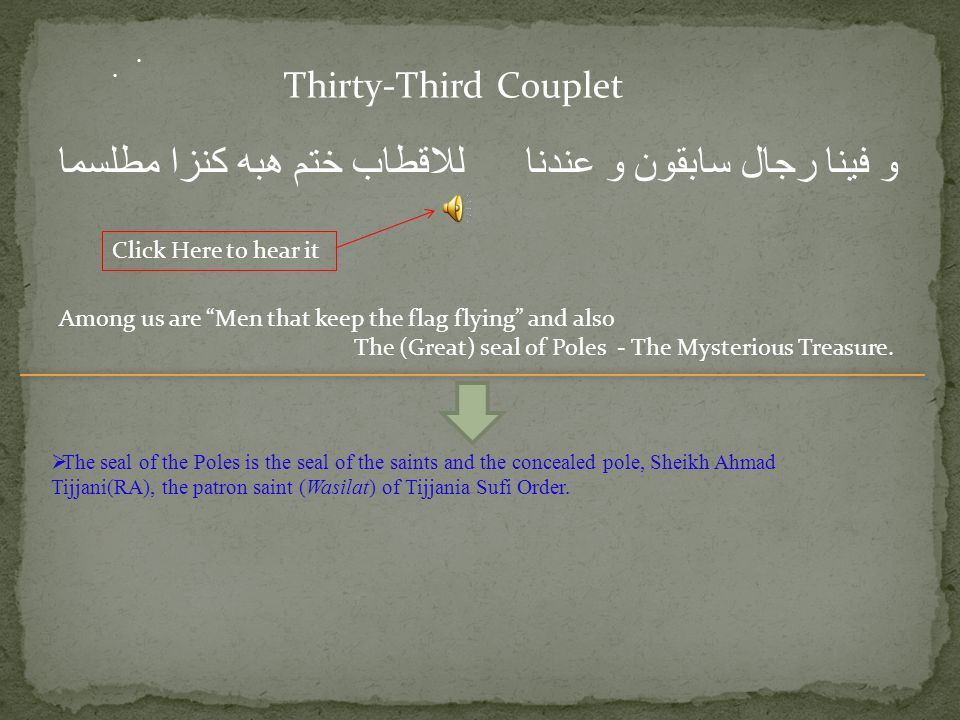 Thirty-Second Couplet و قد صرفنا المسلمون و عندنا ءايمة علم صالحون تكرما Click Here to hear it. And we found ourselves Muslims and among us are, Sages